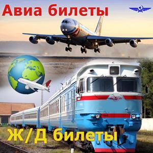 Авиа- и ж/д билеты Полярного