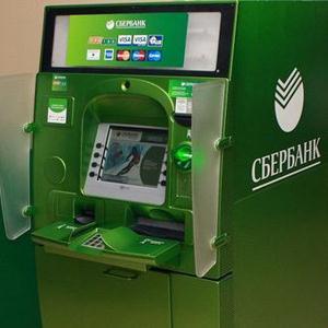 Банкоматы Полярного