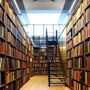 Библиотеки Полярного