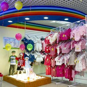 Детские магазины Полярного