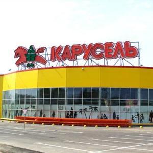 Гипермаркеты Полярного