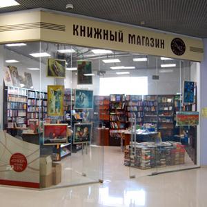 Книжные магазины Полярного