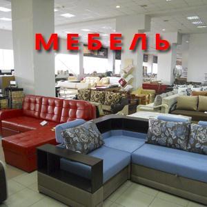 Магазины мебели Полярного