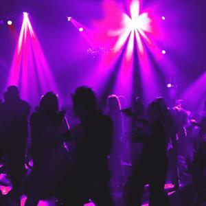 Ночные клубы Полярного