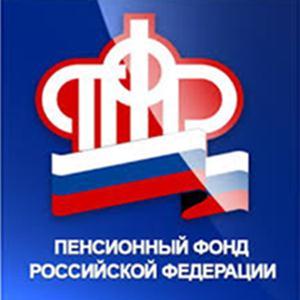 Пенсионные фонды Полярного