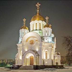 Религиозные учреждения Полярного
