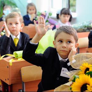 Школы Полярного