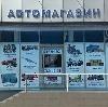 Автомагазины в Полярном