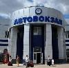 Автовокзалы в Полярном