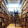 Библиотеки в Полярном