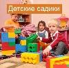 Детские сады в Полярном