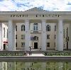 Дворцы и дома культуры в Полярном
