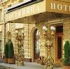 Гостиницы в Полярном