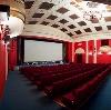 Кинотеатры в Полярном