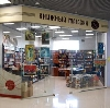 Книжные магазины в Полярном
