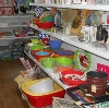 Магазины хозтоваров в Полярном