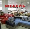 Магазины мебели в Полярном