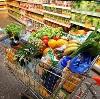 Магазины продуктов в Полярном