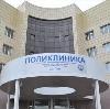 Поликлиники в Полярном