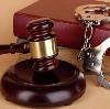 Суды в Полярном
