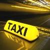 Такси в Полярном