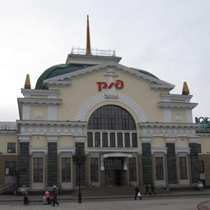 Железнодорожные вокзалы Полярного
